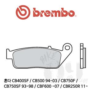혼다 CB400SF / CB500 94-03 / CB750F / CB750SF 93-98 / CBF600 -07 / CBR250R 11- / 브레이크패드 브렘보 신터드 스트리트
