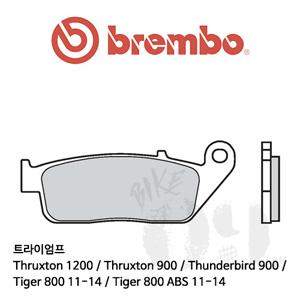 트라이엄프 Thruxton 1200 / Thruxton 900 / Thunderbird 900 / Tiger 800 11-14 / Tiger 800 ABS 11-14 / 브레이크패드 브렘보 신터드 스트리트