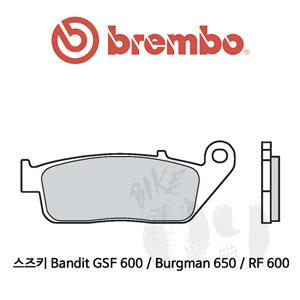 스즈키 Bandit GSF 600 / Burgman 650 / RF 600 / 브레이크패드 브렘보 신터드 스트리트