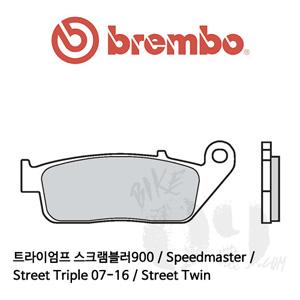 트라이엄프 스크램블러900 / Speedmaster / Street Triple 07-16 / Street Twin / 브레이크패드 브렘보 신터드 스트리트