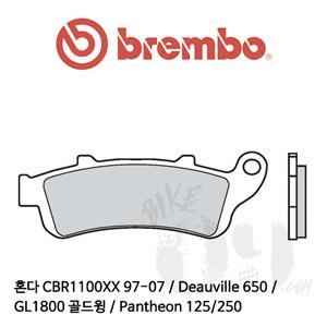혼다 CBR1100XX 97-07 / Deauville 650 / GL1800 골드윙 / Pantheon 125/250 / 브레이크패드 브렘보