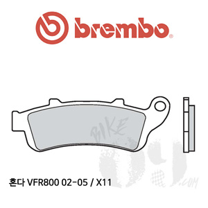 혼다 VFR800 02-05 / X11 / 브레이크패드 브렘보