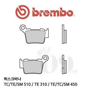 허스크바나 TC/TE/SM 510 / TE 310 / TE/TC/SM 450 / 브레이크패드 브렘보 07BB27SX