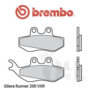 Gilera Runner 200 VXR 브레이크패드 브렘보