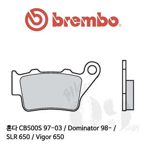 혼다 CB500S 97-03 / Dominator 98- / SLR 650 / Vigor 650 / 브레이크패드 브렘보