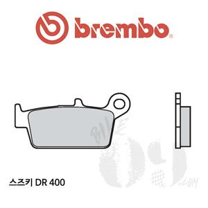 스즈키 DR 400 브레이크패드 브렘보 신터드