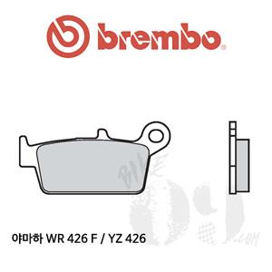 야마하 WR 426 F / YZ 426 / 브레이크패드 브렘보 신터드