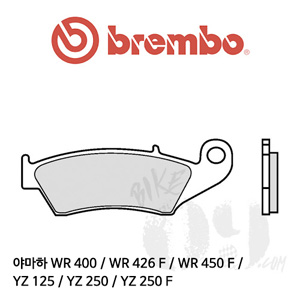 야마하 WR 400 / WR 426 F / WR 450 F / YZ 125 / YZ 250 / YZ 250 F / 브레이크패드 브렘보 신터드