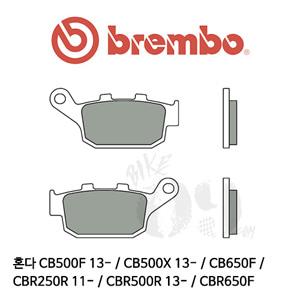 혼다 CB500F 13- / CB500X 13- / CB650F / CBR250R 11- / CBR500R 13- / CBR650F / 브레이크패드 브렘보