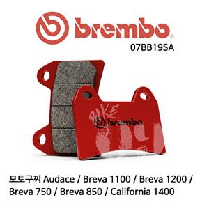모토구찌 Audace / Breva 1100 / Breva 1200 / Breva 750 / Breva 850 / California 1400 / 브레이크패드 브렘보 신터드 스트리트