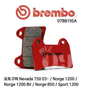 모토구찌 Nevada 750 03- / Norge 1200 / Norge 1200 8V / Norge 850 / Sport 1200 / 브레이크패드 브렘보 신터드 스트리트