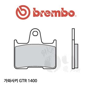 가와사키 GTR 1400 리어용 브레이크패드 브렘보 신터드 스트리트