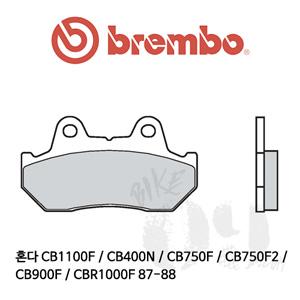 혼다 CB1100F / CB400N / CB750F / CB750F2 / CB900F / CBR1000F 87-88 / 브레이크패드 브렘보 신터드 스트리트