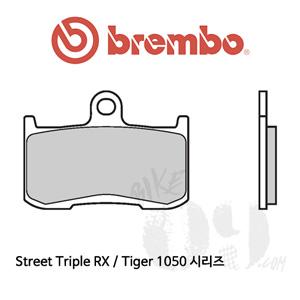 트라이엄프 Street Triple RX / Tiger 1050 시리즈 / 브레이크패드 브렘보 신터드 스트리트