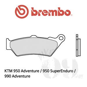 KTM 950 Adventure / 950 SuperEnduro / 990 Adventure / 브레이크패드 브렘보 신터드 스트리트 07BB03LA
