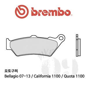 모토구찌 Bellagio 07-13 / California 1100 / Quota 1100 / 브레이크패드 브렘보 신터드 스트리트 07BB03LA