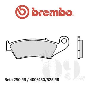 Beta 250 RR / 400/450/525 RR / 브레이크패드 브렘보 신터드 스트리트