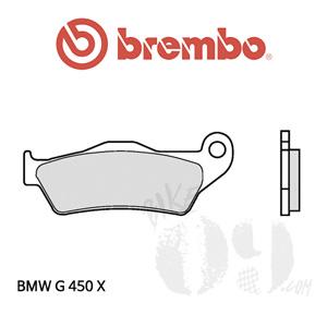 BMW G450X 브레이크패드 브렘보 신터드 스트리트