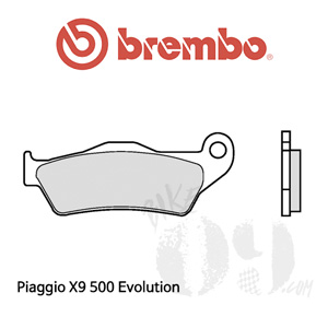 Piaggio X9 500 Evolution 브레이크패드 브렘보 신터드 스트리트