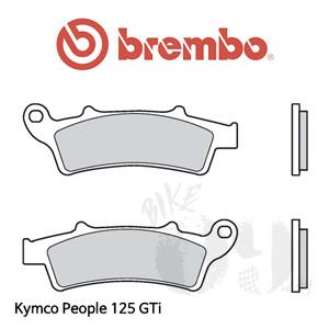 킴코 People 125 Gti 브레이크패드 브렘보