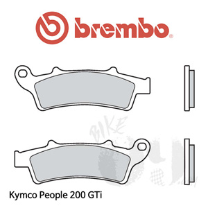 킴코 People 200 Gti 브레이크패드 브렘보