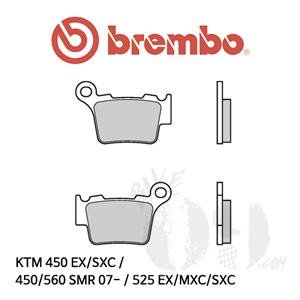 KTM 450 EX/SXC / 450/560 SMR 07- / 525 EX/MXC/SXC /리어용 브레이크패드 브렘보 신터드 스트리트