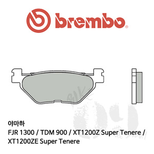야마하 FJR 1300 / TDM 900 / XT1200Z Super Tenere / XT1200ZE Super Tenere / 리어용 브레이크패드 브렘보 신터드 스트리트