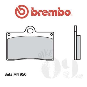 Beta M4 950 브레이크패드 브렘보 신터드 스트리트