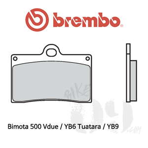 Bimota 500 Vdue / YB6 Tuatara / YB9 / 브레이크패드 브렘보 신터드 스트리트