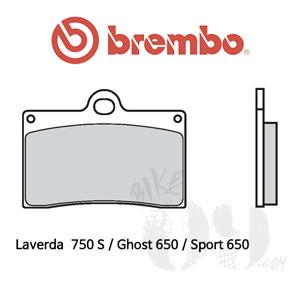 Laverda 750 S / Ghost 650 / Sport 650 / 브레이크패드 브렘보 신터드 스트리트 07BB15SA