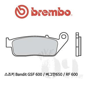 스즈키 Bandit GSF 600 / 버그만650 / RF 600 / 브레이크패드 브렘보 신터드 스트리트