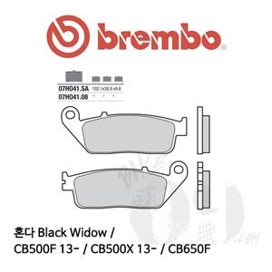 혼다 Black Widow / CB500F 13- / CB500X 13- / CB650F / 브레이크패드 브렘보 신터드 스트리트