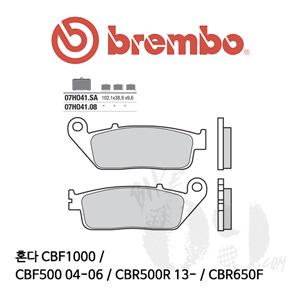 혼다 CBF1000 / CBF500 04-06 / CBR500R 13- / CBR650F / 브레이크패드 브렘보 신터드 스트리트