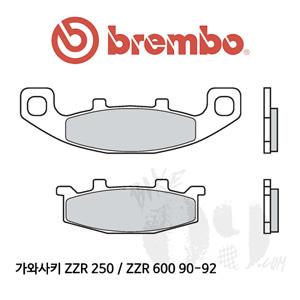가와사키 ZZR 250 / ZZR 600 90-92 / 브레이크패드 브렘보 신터드 스트리트