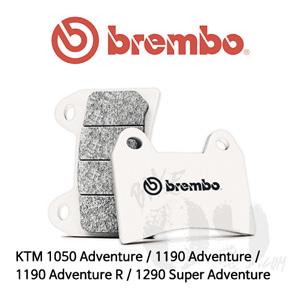KTM 1050 Adventure / 1190 Adventure / 1190 Adventure R / 1290 Super Adventure / 브레이크패드 브렘보 신터드 스트리트