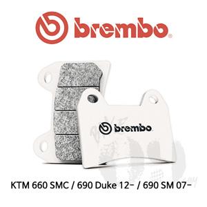 KTM 660 SMC / 690 Duke 12- / 690 SM 07- / 브레이크패드 브렘보 신터드 스트리트