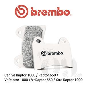 Cagiva Raptor 1000 / Raptor 650 / V-Raptor 1000 / V-Raptor 650 / Xtra Raptor 1000 / 브레이크패드 브렘보 신터드 스트리트 07BB19LA