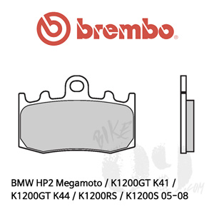 BMW HP2 Megamoto / K1200GT K41 / K1200GT K44 / K1200RS / K1200S 05-08 / 브레이크패드 브렘보 신터드 스트리트 07BB26SA