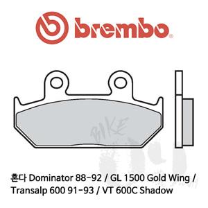 혼다 Dominator 88-92 / GL 1500 Gold Wing / Transalp 600 91-93 / VT 600C Shadow / 브레이크패드 브렘보 신터드 스트리트