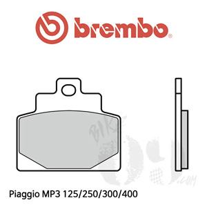 Piaggio MP3 300/500 LT ABS 14- 브레이크패드 브렘보