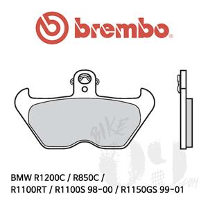 BMW R1100RT / R1100S 98-00 / R1150GS 99-01 / R1200C / R850C / 브레이크패드 브렘보 신터드 스트리트