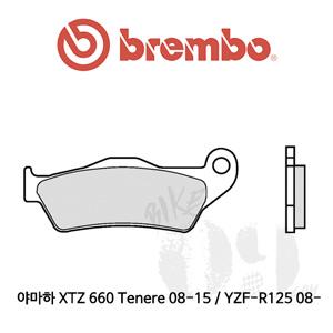 야마하 XTZ 660 Tenere 08-15 / YZF-R125 08- / 브레이크패드 브렘보 신터드 스트리트