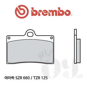야마하 SZR 660 / TZR 125 / 브레이크패드 브렘보 신터드 스트리트 07BB15LA