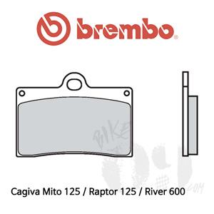 Cagiva Mito 125 / Raptor 125 / River 600 / 브레이크패드 브렘보 신터드 스트리트 07BB15LA