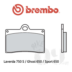 Laverda 750 S / Ghost 650 / Sport 650 / 브레이크패드 브렘보 신터드 스트리트