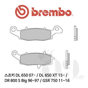 스즈키 DL 650 07- / DL 650 XT 15- / DR 800 S Big 96-97 / GSR 750 11-16 /브레이크패드 브렘보 신터드 스트리트