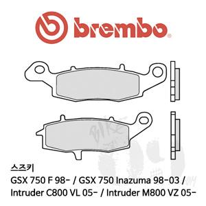 스즈키 GSX 750 F 98- / GSX 750 Inazuma 98-03 / Intruder C800 VL 05- / Intruder M800 VZ 05- /브레이크패드 브렘보 신터드 스트리트