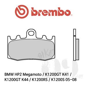 BMW HP2 Megamoto / K1200GT K41 / K1200GT K44 / K1200RS / K1200S 05-08 / 브레이크패드 브렘보 신터드 스트리트