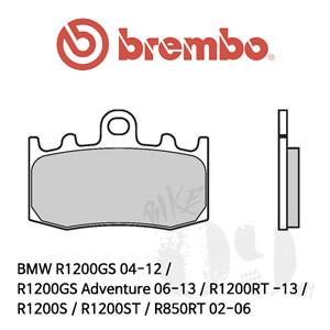 BMW R1200GS 04-12 / R1200GS Adventure 06-13 / R1200RT -13 / R1200S / R1200ST / R850RT 02-06 /브레이크패드 브렘보 신터드 스트리트