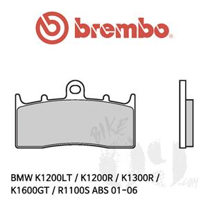 BMW K1200LT / K1200R / K1300R / K1600GT / R1100S ABS 01-06 / 브레이크패드 브렘보 신터드 스트리트